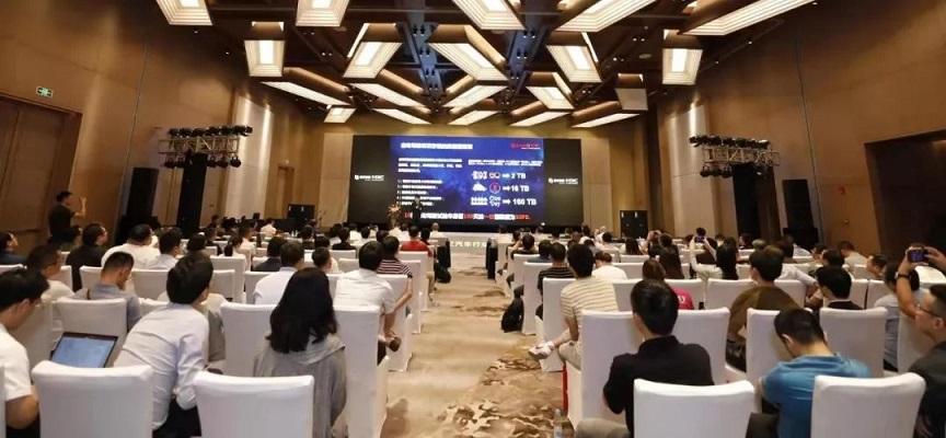 《协众前行 数说不凡丨2019新华三汽车行业CIO论坛全域加速智慧升级》