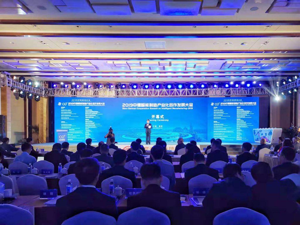《11个项目总投资200亿 南京智能制造产业化再迈步》