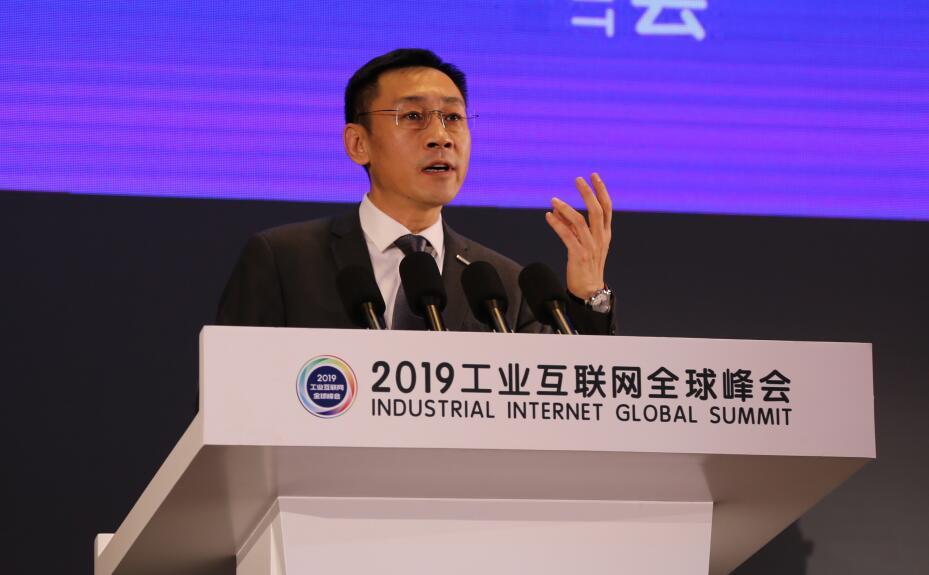 《浪潮云公布新定位:打造工业互联网公共服务平台》