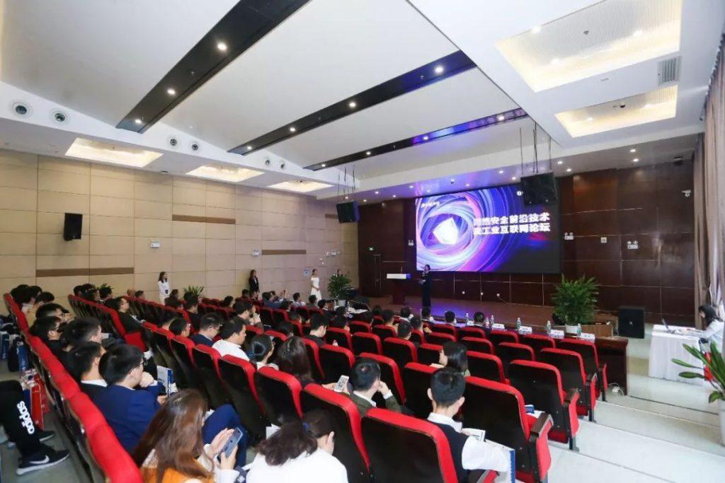 《加速工业互联网落地,新华三引领构筑主动安全防护根基》