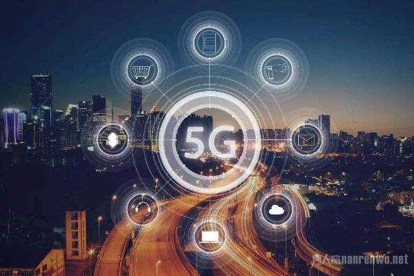 《5G:未来产业发展的基石》