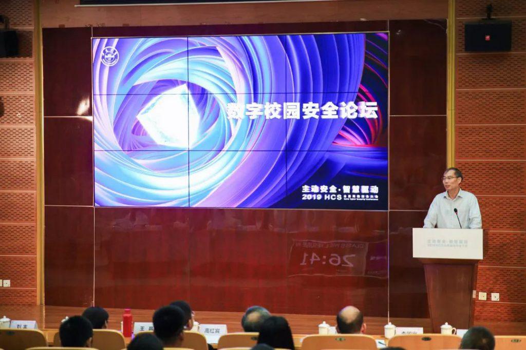 《新华三助力教育行业构筑主动安全,护航智慧校园创新变革》