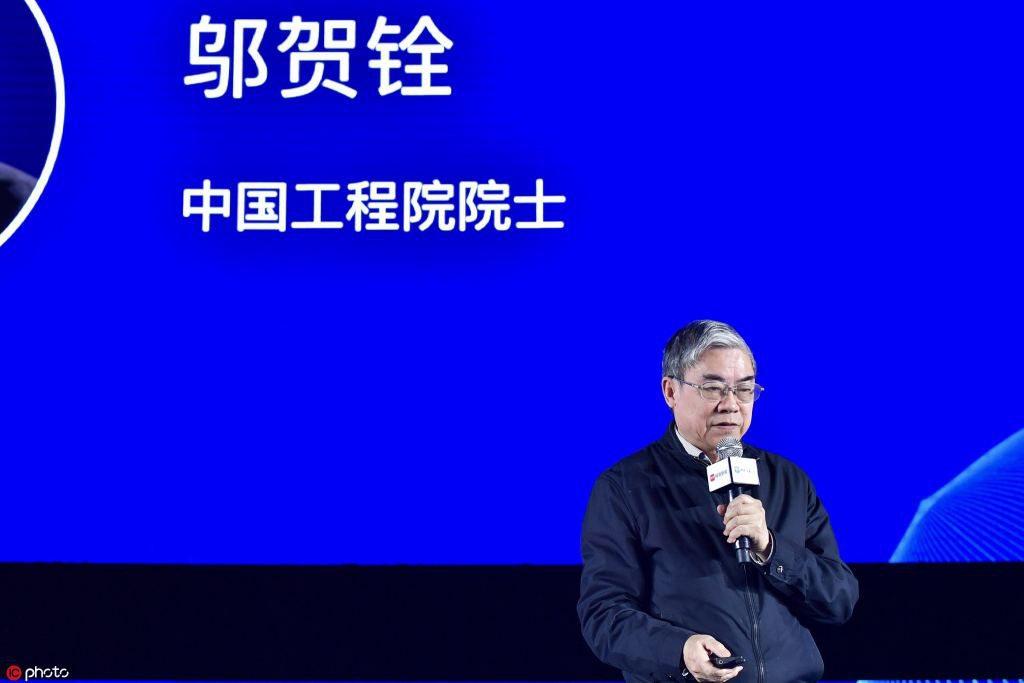 《邬贺铨:工业互联网要以普惠中小企业为导向》