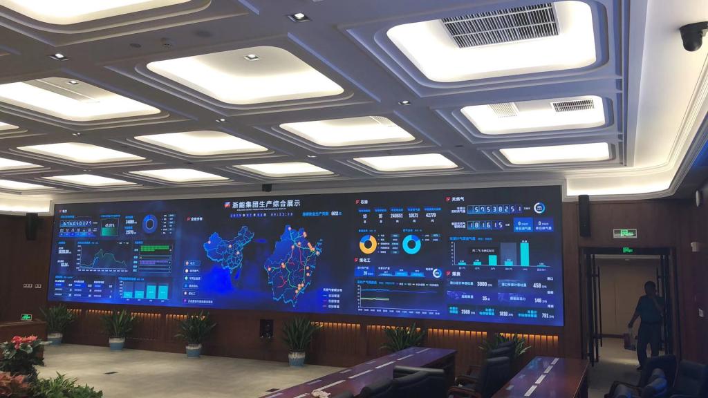 """《第二弹:中关村工业互联网企业支持制造企业渡过""""特殊时刻""""》"""