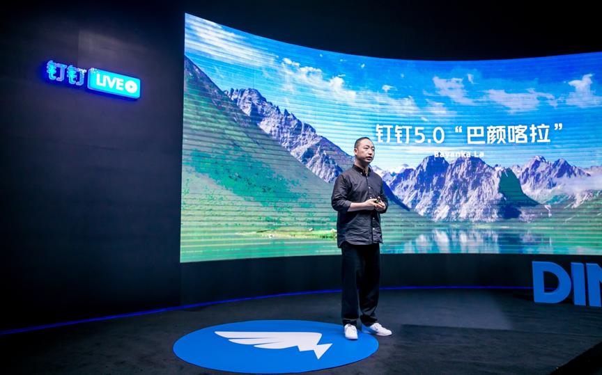"""《阿里钉钉5.0协同产品大升级,""""在线办公室""""让协作零距离》"""