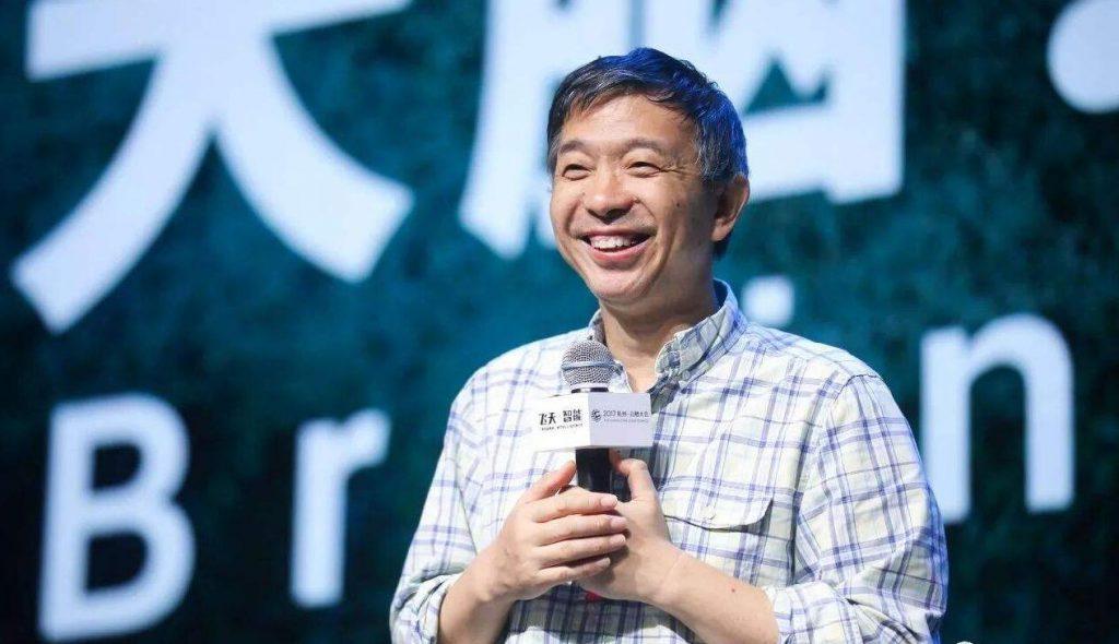 """《王坚:""""新基建""""提速为推动工业互联网大数据发展带来重大机遇》"""