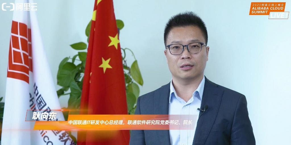 """《中国联通核心系统""""去IOE""""完成 已形成全新IT生态》"""