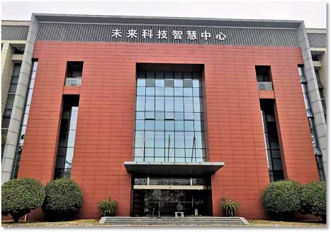 """《南京""""未来科技智慧中心""""探索5G边缘创新》"""