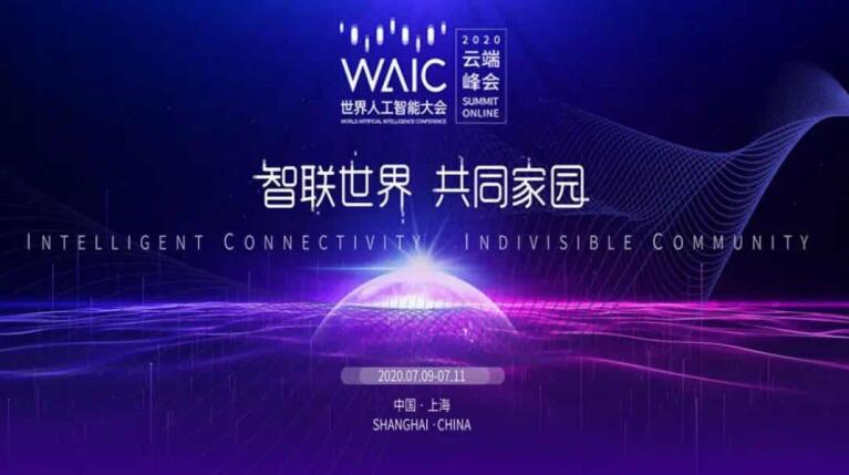《紫光芯云中心三大项目落户上海马桥人工智能创新区》
