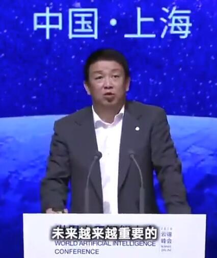 《华为副董事长陶景文:人工智能等数字技术催生12万亿市场空间》