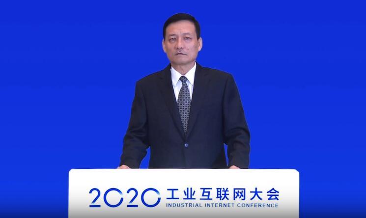 《工信部部长肖亚庆亮相2020工业互联网大会》