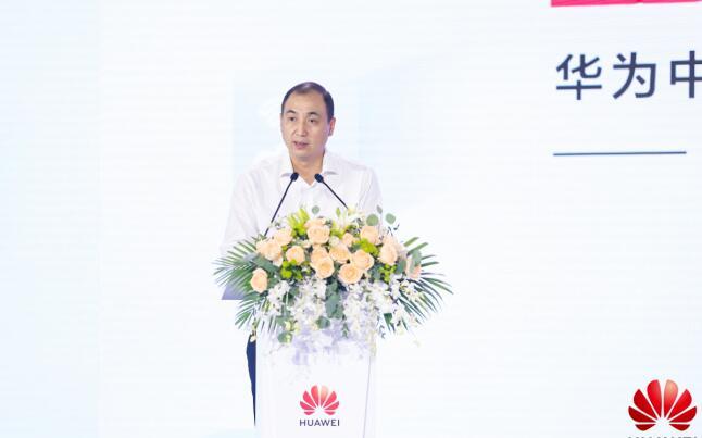 《五轮签约 华为中国生态之行2020·河北峰会在石家庄成功举办》