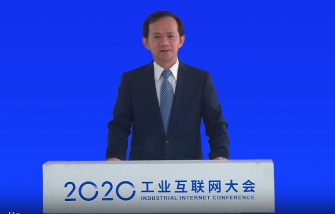 《北京市副市长殷勇:北京已成为工业互联网发展高地》
