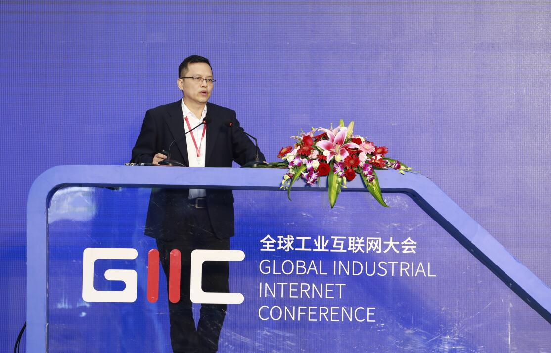 《全球首个5G工业专网+智慧炼钢应用发布》