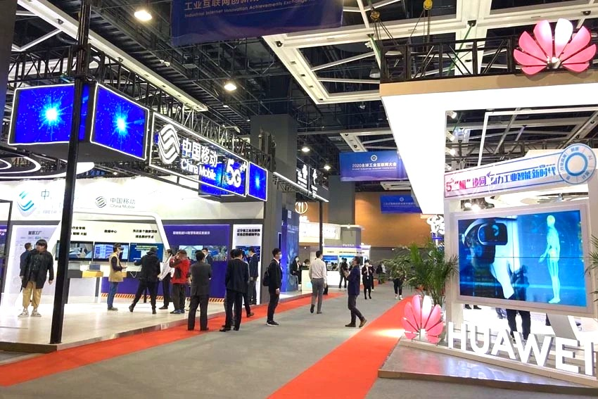 《2020全球工业互联网大会:刘烈宏倪光南高金吉柴天佑观点精粹》