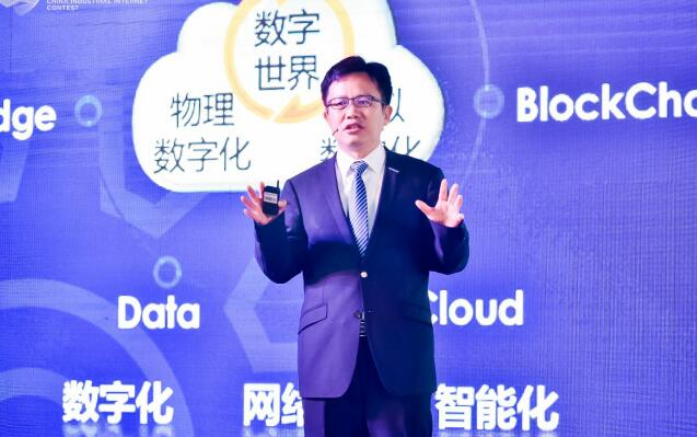 《浪潮云将打造50亿工业互联网产业生态基金》