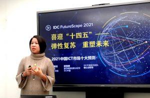《IDC发布2021年中国ICT市场十大预测》