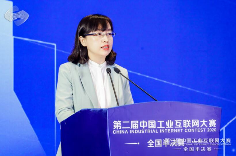 《第二届中国工业互联网大赛全国半决赛在浙江余杭举行》