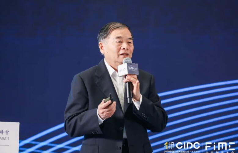 《工信部原副部长杨学山再次呼吁:智能制造的基础不只是IT》