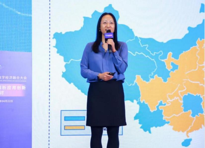 《中国信通院李海花:我国标识解析体系建设进入快速发展期》