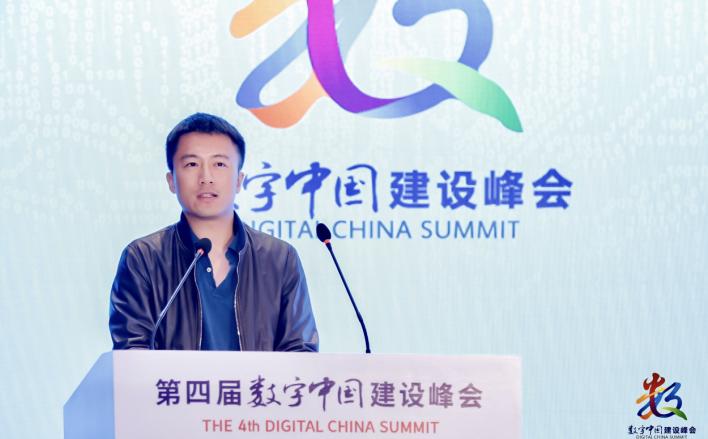 《黑湖智造亮相数字中国峰会:云端协同助力产业升级,成就中国智造》