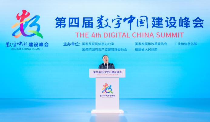 """《齐向东:数字经济开采""""数据富矿""""要安全第一、守住红线》"""