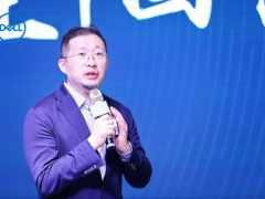《扎根中国,拥抱海南,戴尔以数字化优势助推自由贸易港建设》