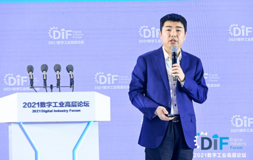 《张启亮:应用场景合作是工业互联网平台发展的必由之路》