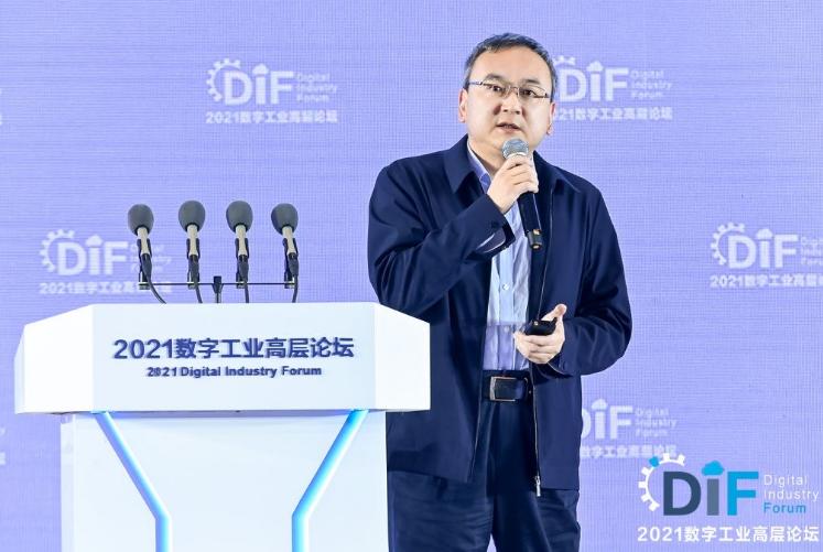 《柴旭东:工业互联网是新型的数字化系统 未来将打造三类智能工厂》